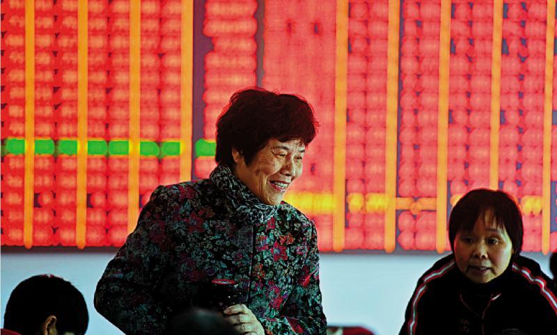 资产配置观察/全球市场价值洼地在哪?/华安基金首席经济学家 林采宜