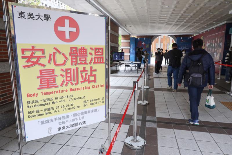 ?台禁1.5万外地生入境 学校籲蔡政府取消禁令