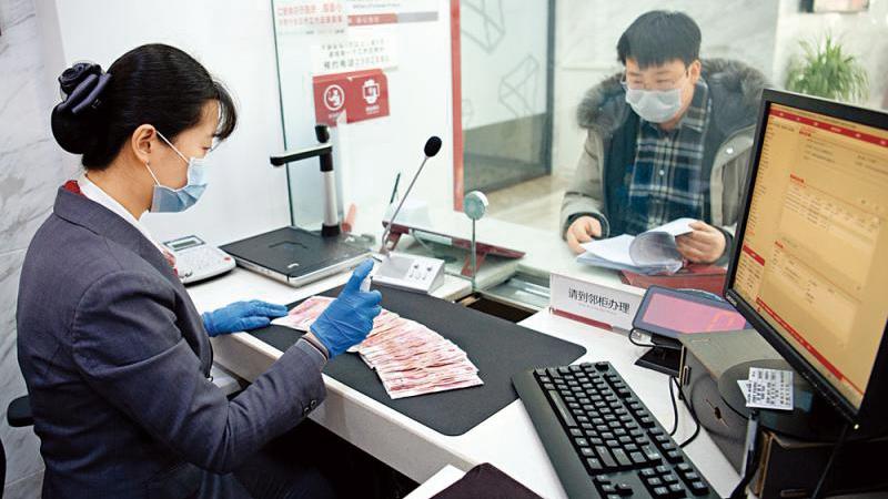 """?一言而定/中国需要加强版""""四万亿""""/中国社会科学院学部委员 余永定"""