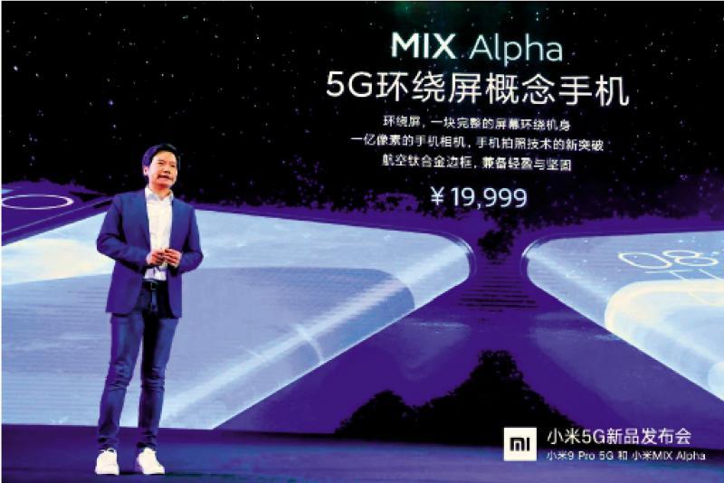 """""""五一""""5G手机大卖 小米飙8.1%"""