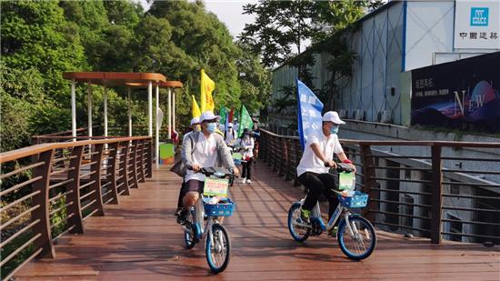 走好心绿道 展文明风采 茂名通过绿色骑行方式传递文明健康理念