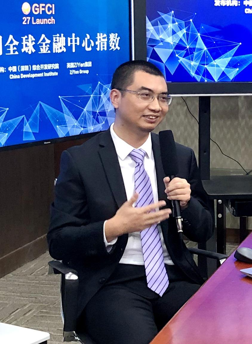 专家:香港国际金融中心地位将更加稳固