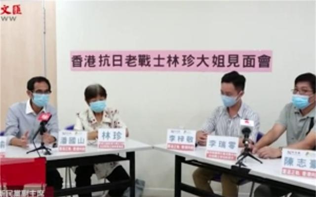 公民力量×原东江纵队抗日老兵座谈会 讨论DSE历史考题事件