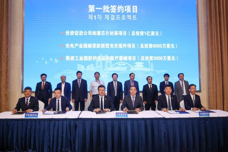 中韩贸易投资博览会今年10月将在江苏盐城举办