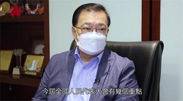 谭耀宗:香港经济恢复需国家支持