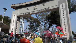调查指逾半内地生来港后 对香港印象转差