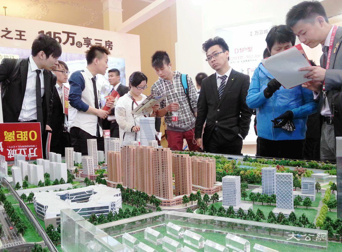 楼市加速复苏各地房价普涨上月50城新房价格环比上涨