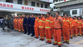 云南巧家发生5级地震 至今造成4人死亡