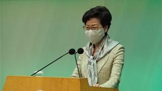 林郑月娥:无干预处理历史科试题事件 不回避行使特首权力
