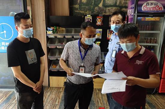河南中牟文广旅局有序推进文化市场复工复产工作