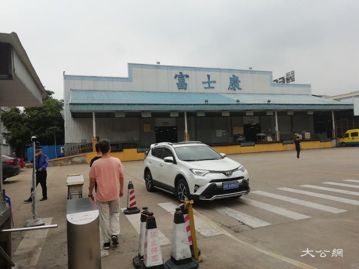 疫情冲击订单大减众多生产线关停 深圳标杆大厂掀离职潮