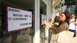 香港教育局接192宗教师专业失当投诉 向14人发谴责信