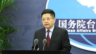 蓬佩奥发声明祝贺蔡英文就职连任 国台办回应