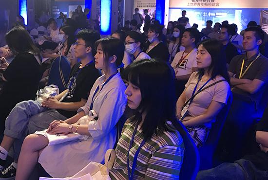 长沙举办C+C全球青年创新伙伴关系计划路演