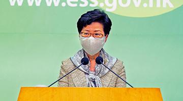 林郑月娥:回归23年23条未立法令人失望