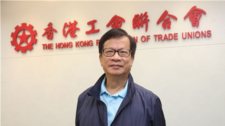 """郑耀棠:建议参照""""横琴模式""""拨地给香港建新社区"""