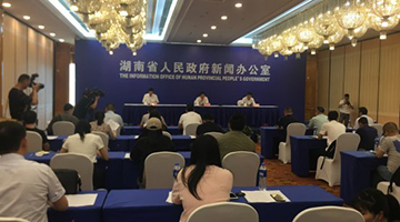 2020湖南(国际)文化旅游产业博览会6月举行