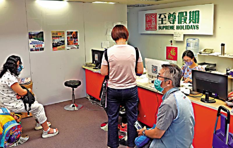 ?至尊假期结业 近2000客受影响\大公报记者 伍轩沛 冯锡雄(文) 凯杨(图)