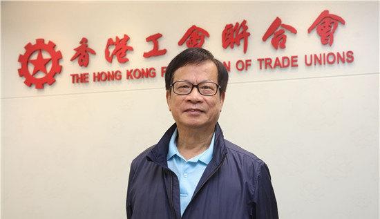 """?郑耀棠:建议参照""""横琴模式""""拨地给香港建新社区"""