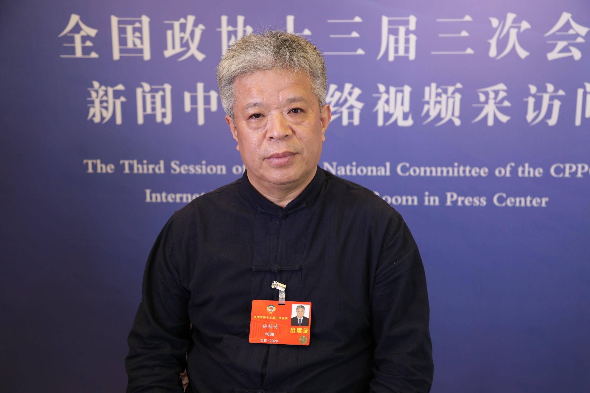 全国政协委员杨朝明:保持社交距离 倡拱手作揖礼