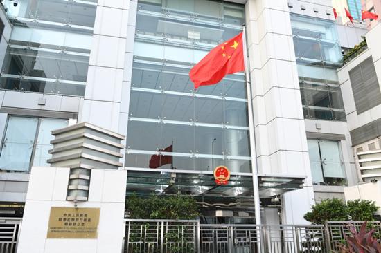 港中联办:市民各种tvb-高清翡翠台自由不受干预 日常生活不受影响