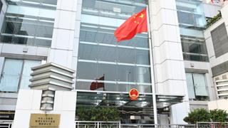 香港中联办:市民各种自由不受干预 日常生活不受影响