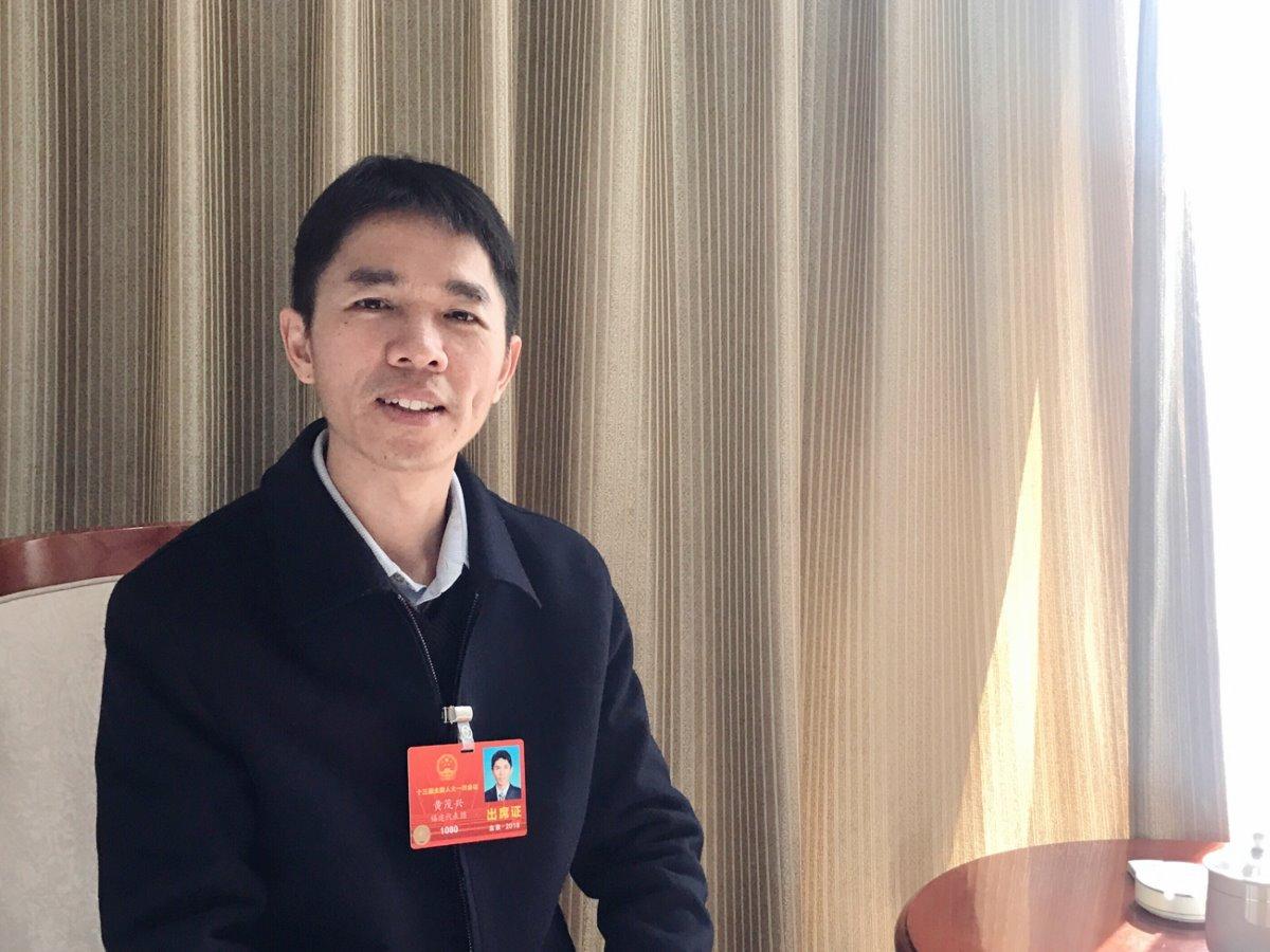 人大代表黄茂兴:建议优化市场准入加快平台经济发展