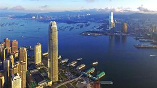 """人大香港代表团声明:坚决拥护和支持""""港版国安法"""""""