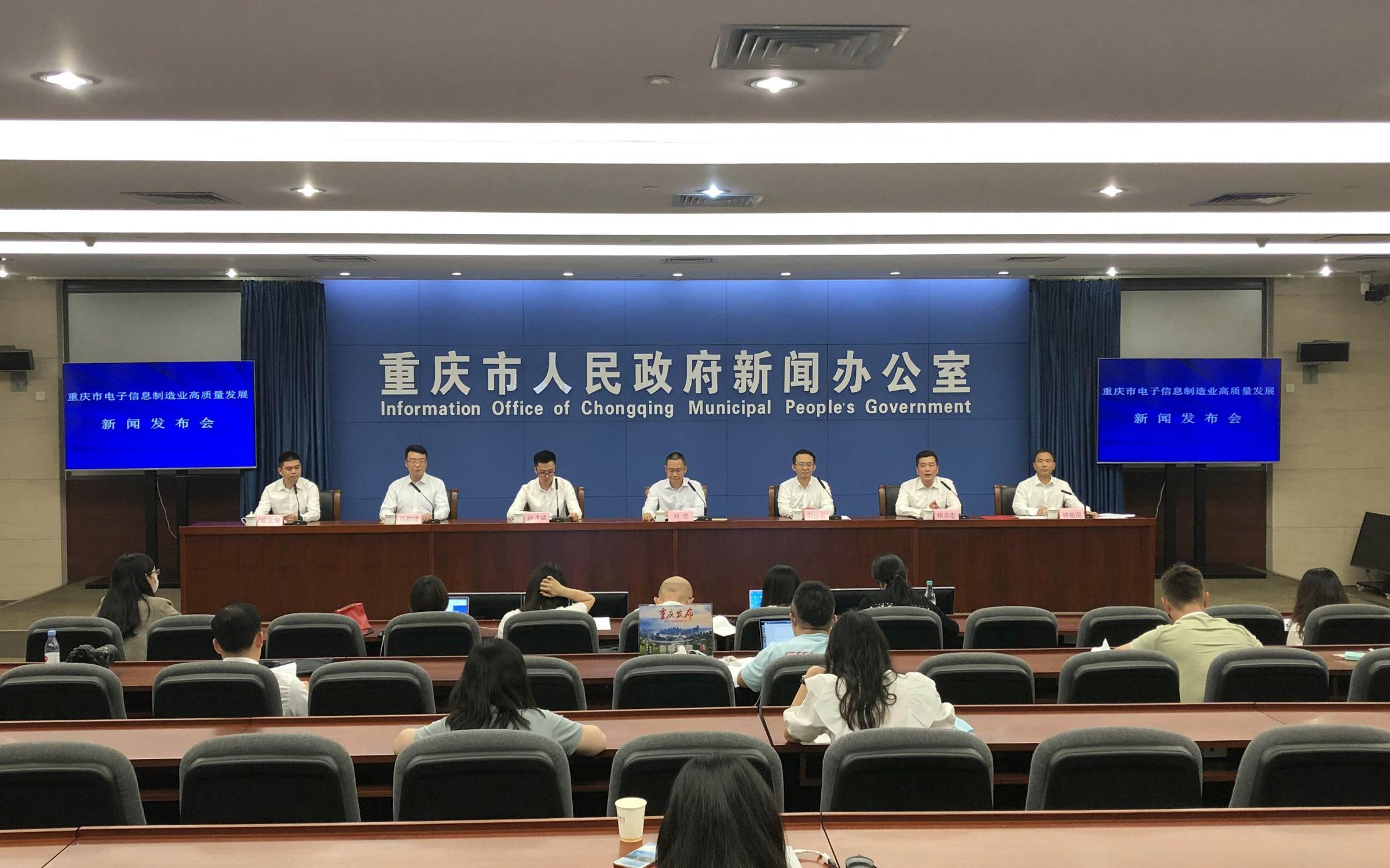 """重庆电子信息产业逆势增长 成工业增长""""第一动力"""""""