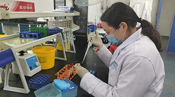 中国新冠病毒疫苗1期临床试验取得积极成果