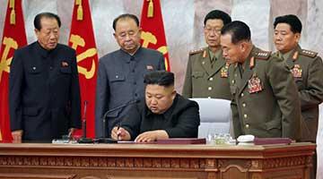 朝鲜中央军委要求巩固核战争遏制力 金正恩主持会♀议