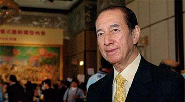 港澳爱国企业家何鸿燊逝世 享年98岁