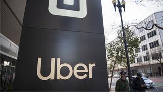 Uber拟将亚太区总部迁至香港