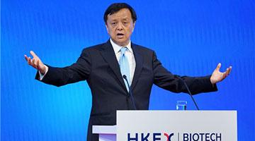 李小加:任何能让香港和平有序的方式 都可令市场进步