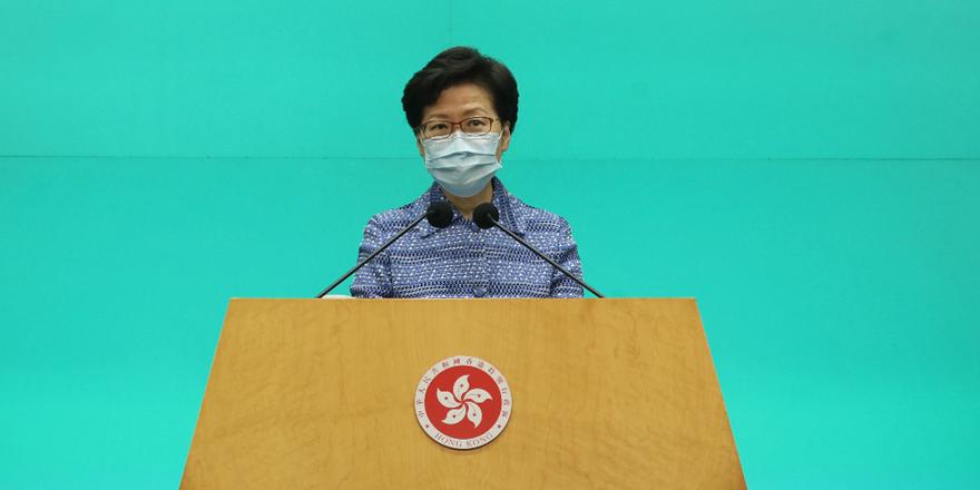 林郑:欢迎人大通过港区国安立法决定 将全力配合