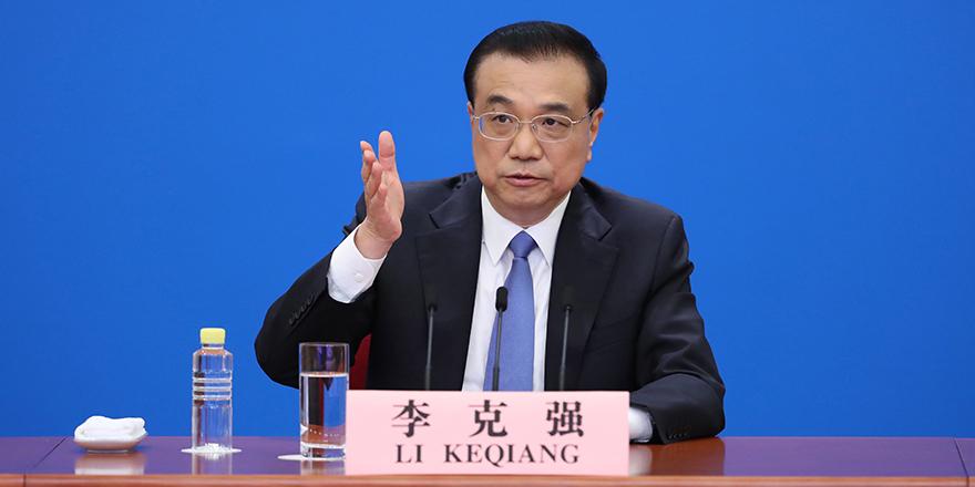 """李克强:确保""""一国两制""""行稳致远,维护香港长期繁荣稳定"""