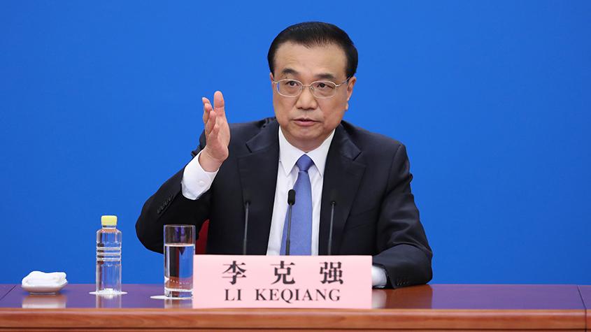 """李克強:確保""""一國兩制""""行穩致遠,維護香港長期繁榮穩定"""
