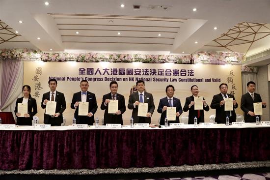 香港法学交流基金会:「翡翠台apk直播港区国安法」合宪合法 市民无需过分担心