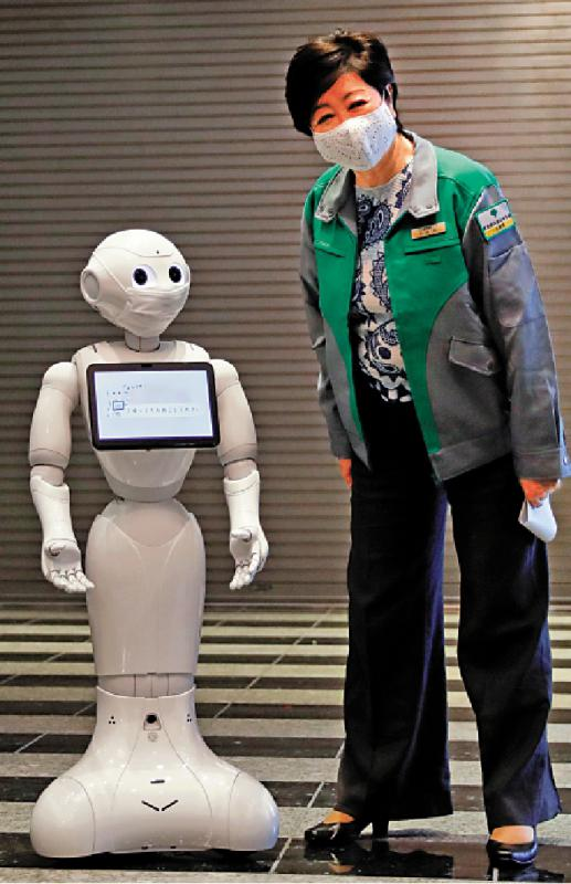 疫情催生多种机器人