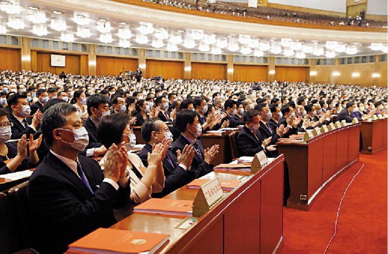 中国民法典诞生 启法治