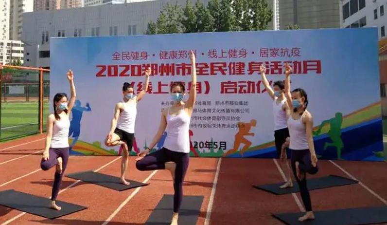香港文汇报:河南郑州全民健身活动月启动