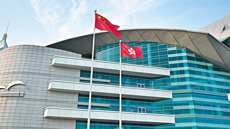 ?社 评\港区国安法体现十四亿中国人的意志