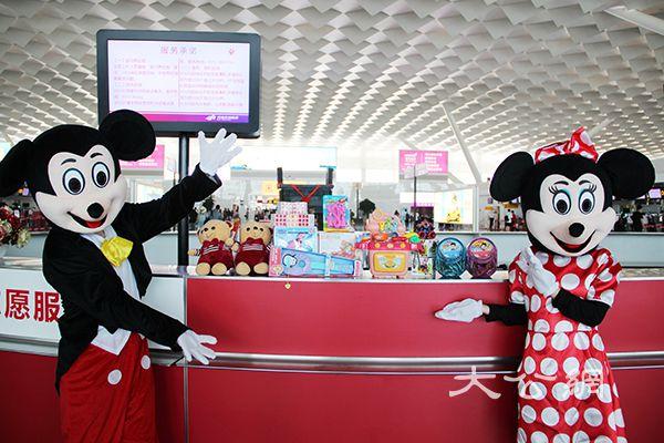 鄭州機場推「米奇與我,伴你『童』行」特色服務慶六一