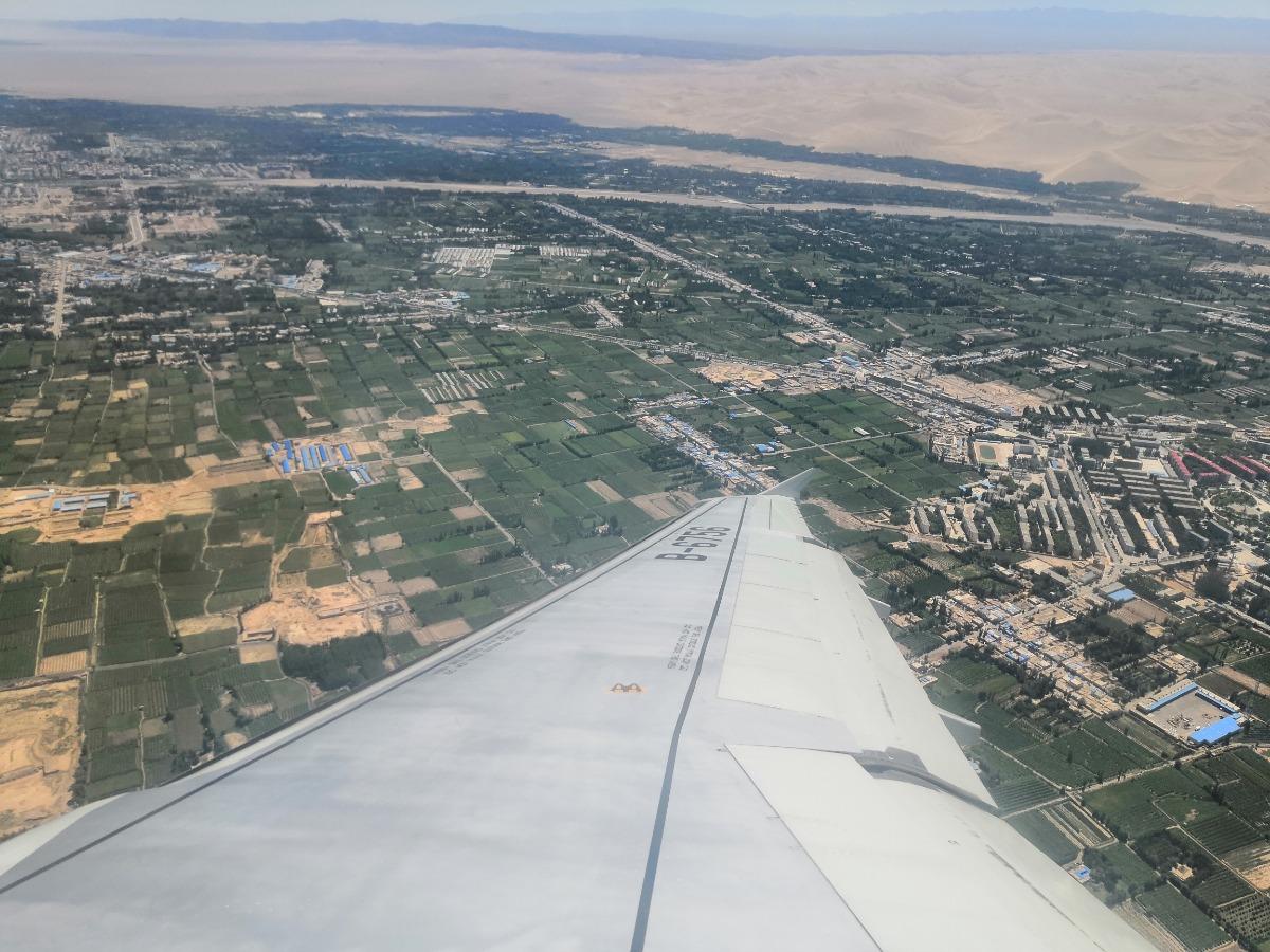 敦煌莫高国际机场拟拓釜山、大阪、中国香港航线