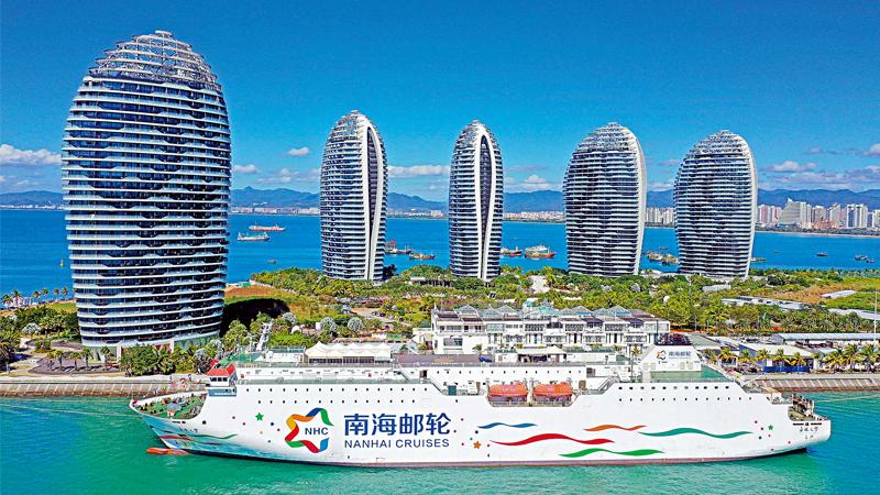 海南自贸港将实行零关税货物交易 联动湾区发展
