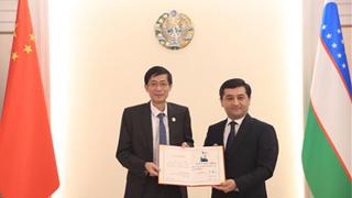 乌兹别克斯坦大使获授江西中医药大学名誉教授