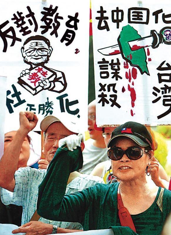 """台湾学者:30年""""台独教育""""后遗症严重"""