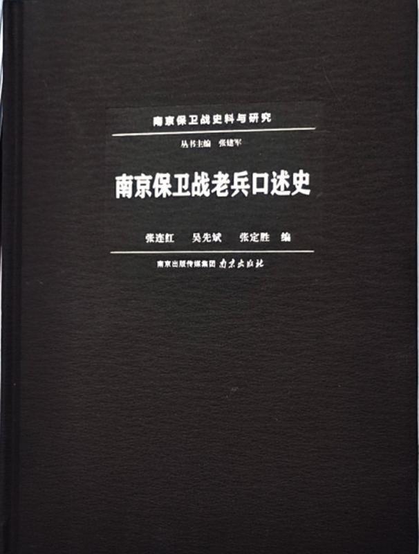 ?蔡政府干預學術 年輕人不敢研中國史