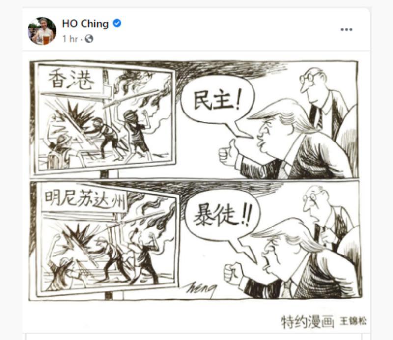 """李显龙夫人网上发声 讽刺""""美"""