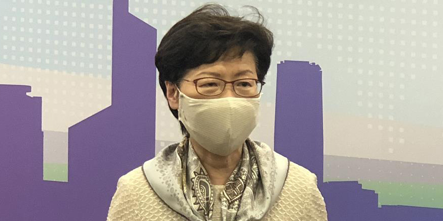 林鄭月娥在京舉行記者會:特區政府十分支持涉港國安立法